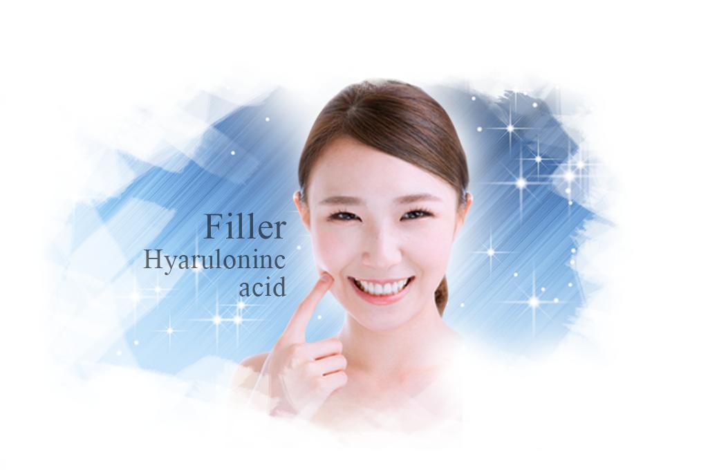 เดอร์วาน่า คลินิก DERWANA Clinic | Filler Hyaruloninc acid